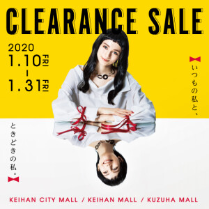 「CLEARANCE SALE」開催中!