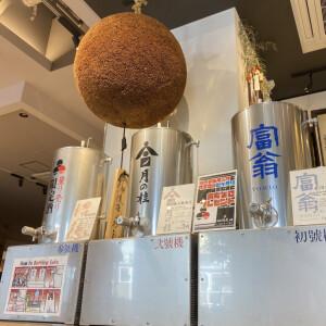 うまいもんと伏見の酒まつりin天満橋・京阪シティモール