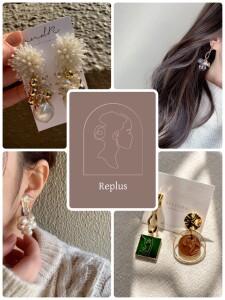 Replus(リプラス)