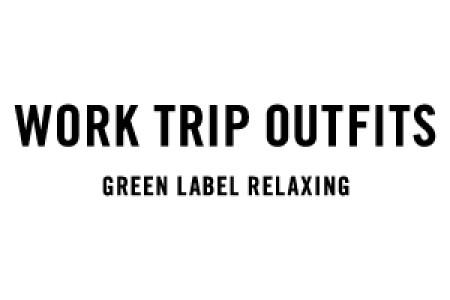 「ワークトリップアウトフィッツ グリーンレーベルリラクシング」は2月28日をもって閉店いたしました。