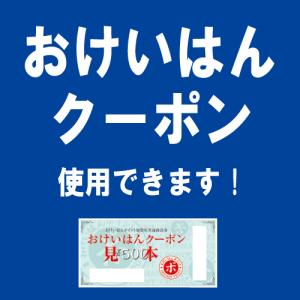 京阪シティモールで「おけいはんクーポン」が使用できます!