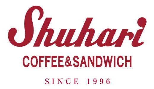 「コーヒー&サンドウィッチ シュハリ」は10月17日をもちまして閉店いたしました