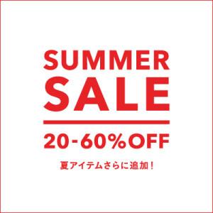 【6/19(金)より】2020 SUMMER SALE開催