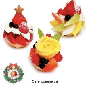 毎月3日は「おうちでコムサ」の日!11月はクリスマス限定ケーキをいち早くお召し上がり頂けるセット🎄