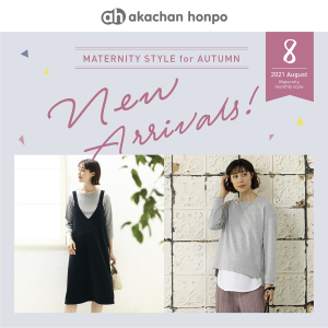 MATERNITY STYLE NEW ARRIVALS