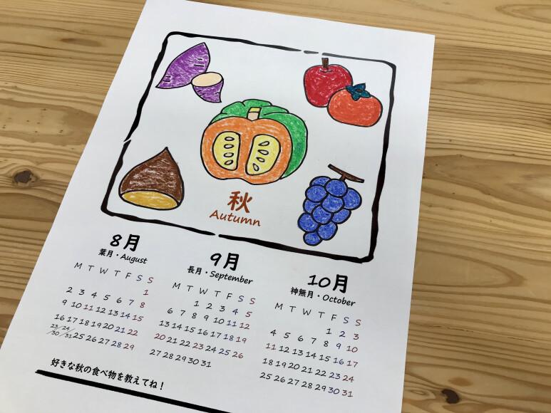 お野菜ぬり絵のカレンダー作り