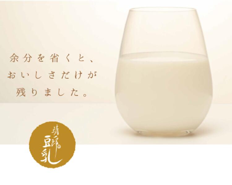 靖一郎豆乳 [4/26 NEW OPEN]