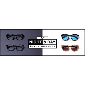 夜はメガネ、昼はサングラス!
