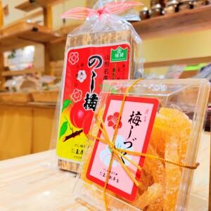 山形県の銘菓、届きました!