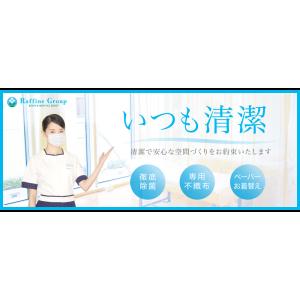 ◇営業再開のお知らせ◇