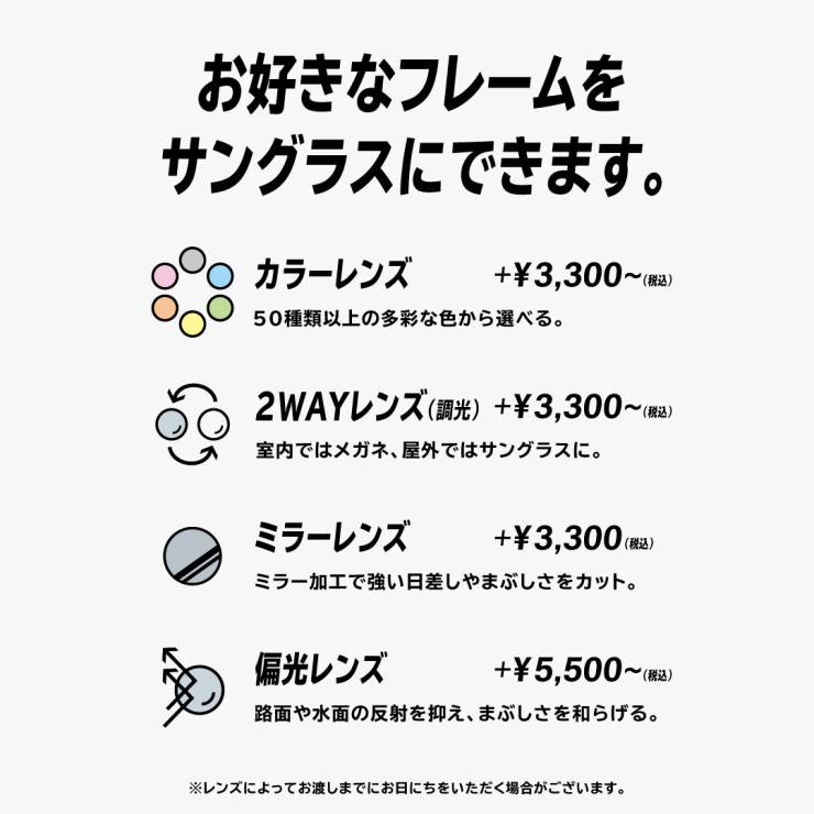 【10%OFF】カラーレンズのご紹介◎