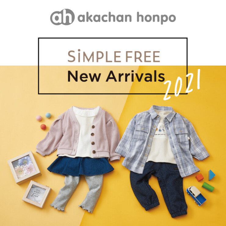 SIMPLE FREE New Arrivals
